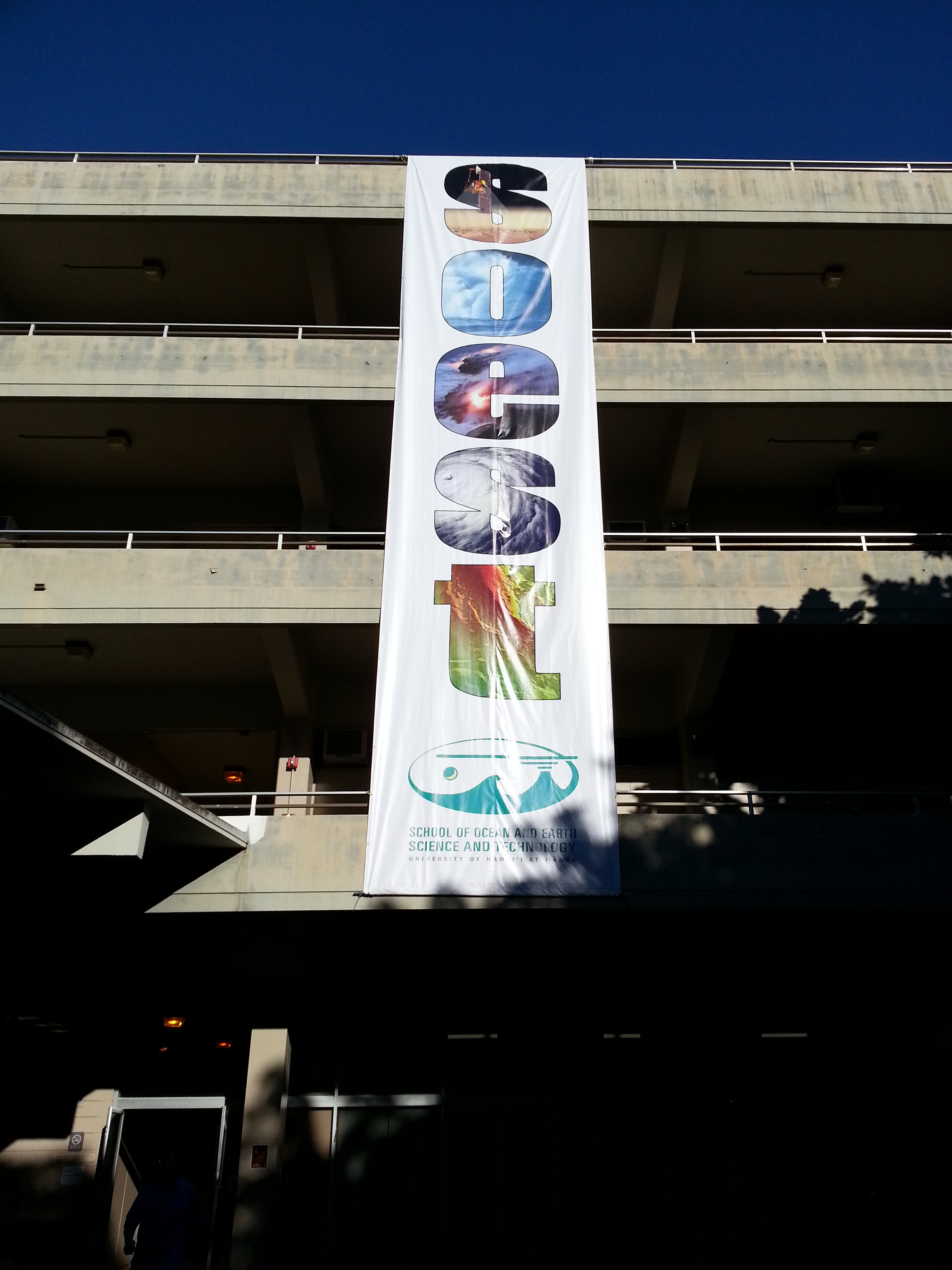 large uh banner